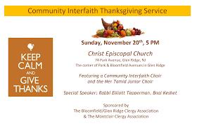 2016 interfaith thanksgiving png