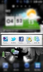 folder apk application folder apk for android
