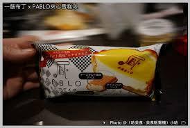la chambre d 馗oute magritte 日本 關西 大阪day3 15 まったりプリン一筋元祖プリン屋布丁 pablo雪糕
