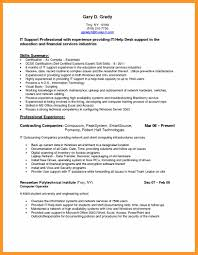 resume format for computer operator format for matric
