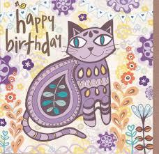Cat Birthday Cards Purple Cat Birthday Card Karenza Paperie