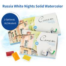 white nights watercolors reviews online shopping white nights