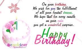 send birthday card free birthday cards send birthday greeting card compose