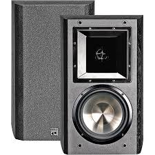 Mtx Bookshelf Speakers Bookshelf Speakers Walmart Com