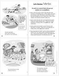 a verb for herb grammar tales mini book u0026 puzzles by