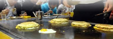 ustensiles de cuisine japonaise cours cuisine 60 images cours de cuisine bordeaux pas cher 28