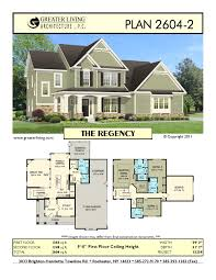 plan 2604 2 the regency house plans two story house plans