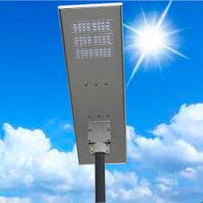 all in one solar street light canton fair selling all in one solar led street lights suppliers