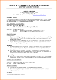 curriculum vitae exle for part time jobs near me job resumes emails sle