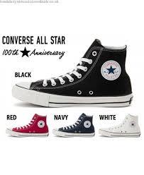 2017 popular colors 2017 most popular converse all star 100 colors hi converse all star