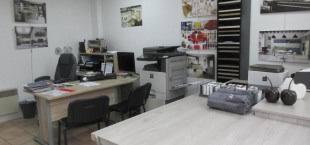 bureau niort location bureau niort 79 louer bureaux à niort 79000