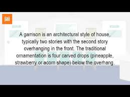 what is a garrison style house