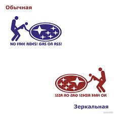 subaru jdm stickers decal no free rides gas or subaru jdm buy vinyl decals for