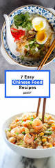 25 best chinese food delivery ideas on pinterest asian food
