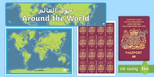 around the world reward display pack arabic around the
