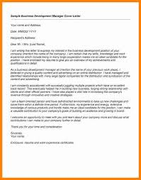 sample business cover letter example business cover letter