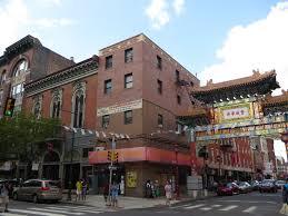 philadelphia philadelphia chinatown