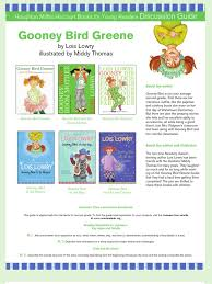 gooney bird greene by lois lowry discussion guide common core
