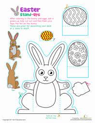 preschool easter worksheets u0026 free printables education com
