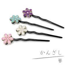 kanzashi hair pin tome accessories rakuten global market women s yukata kimono