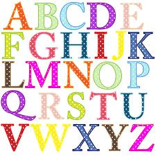 public domain clip art alphabet letters clip art free stock