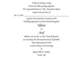 Marriage Cards Messages Wedding Cards Messages In Invitation 12100