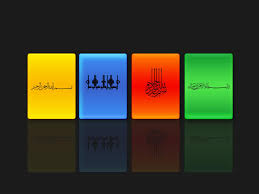 islamic wallpapers hd free android apps on google play