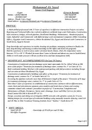 Senior Civil Engineer Resume Sample Resume Civil Engineer 1 Year Experience Virtren Com