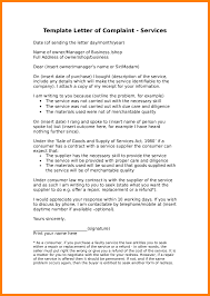6 writing official letter template sick leave letter