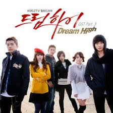 download mp3 full album ost dream high 어떤이의 꿈 someone s dream from dream high pt 3 single by