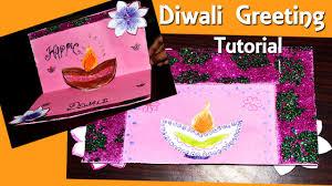 how to make diwali greeting card diy tutorial by shiksha kothari