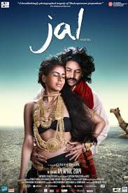 jal 4 of 5 extra large movie poster image imp awards