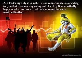 quotes about leadership and dance krishna consciousness spiritual quotes by iskcon desire tree