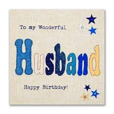 birthday card for husband finished wonderful husband birthday card karenza paperie