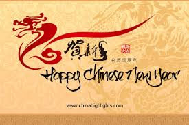 2012 chinese new year wallpapers happy new year chinese year of the dragon
