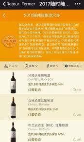 si鑒es de bar 一个小窍门 带你用最合适的价格找到最好的波尔多葡萄酒 搜狐美食 搜狐网