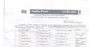 ltc application form for postal employees best business resume font