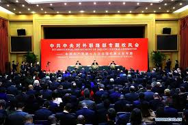 Int by Int U0027l Department Of Cpc Central Committee Holds Briefing On Cpc