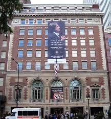 symphony center wikipedia