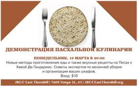 passover programs passover programs russian community center of ontario