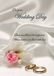 wedding day congratulations two hearts wedding card the message inside this card reads