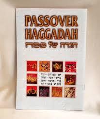 reform passover haggadah passover haggadah temple traditions gift shop