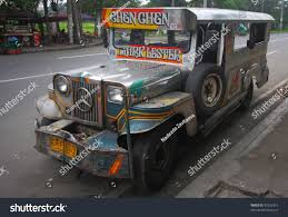 jeepney interior philippines manila january 1 philippines jeepney taxi stock photo 92532451