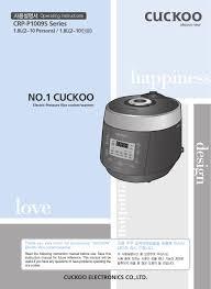 crp p1009s english by cuckoomallusa com issuu