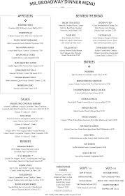 black angus thanksgiving dinner restaurant menu u2013 mr broadway mr broadway kosher nyc