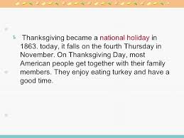 thanksgiving day happy thanksgiving from my family to yours