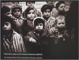 whispers become voices scenes of lost childhood from the balkans