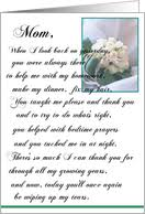 thank you cards for parents of the from greeting card universe
