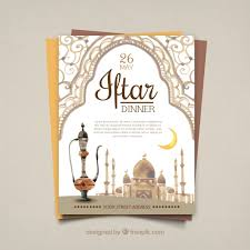 dinner invitation watercolor iftar dinner invitation vector free