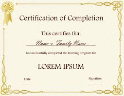 premium certificate template download free